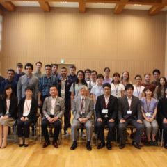 Opening Ceremony Group Photo