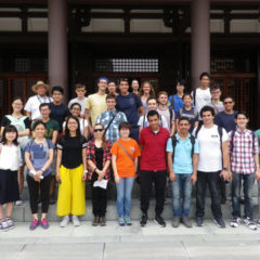 City walking tour at Tocho Temple
