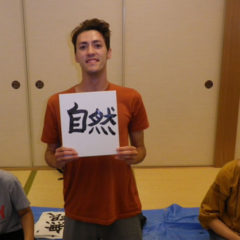 I wrote 'Nature' in Kanji!!!