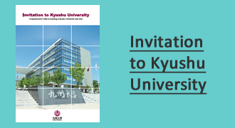 Invitation to Kyushu University