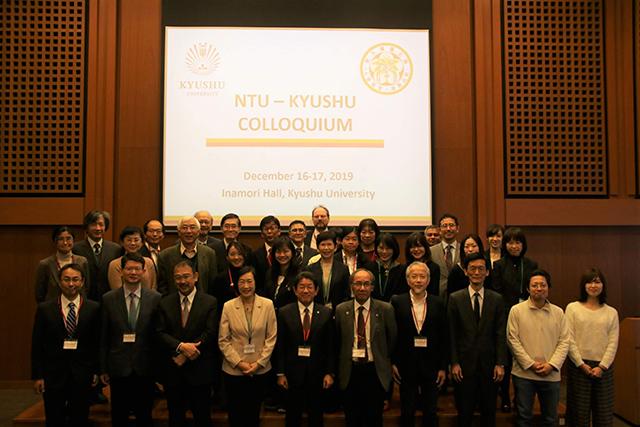 NTU-Kyushu Colloquium