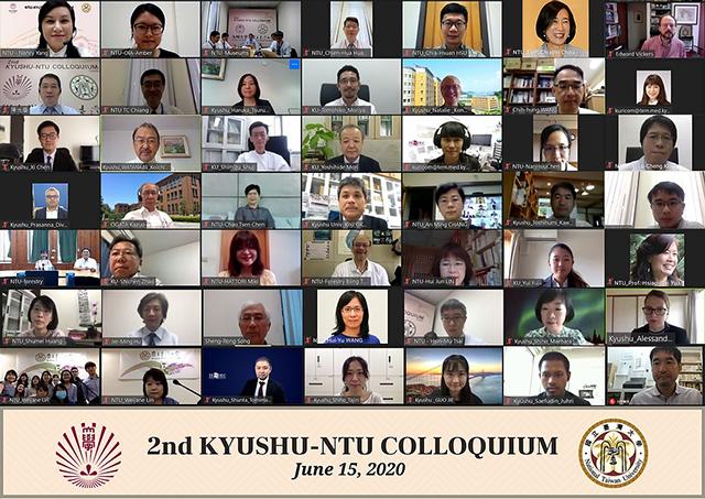 NTU-Kyushu Colloquium Online