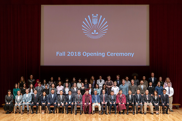 The 25th Class of JTW at the Campus-Wide Opening Ceremony