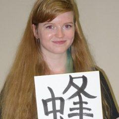 I wrote 'Bee' in Kanji!!