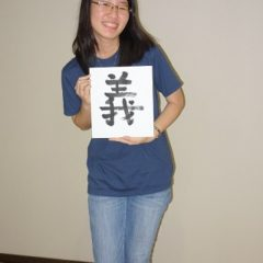 Do you know what is the mening of this Kanji?